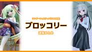 【イベントリポート】ワンダーフェスティバル2019[冬] 《ブロッコリー》