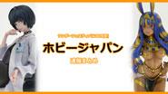 【イベントリポート】ワンダーフェスティバル2019[冬] 《ホビージャパン》