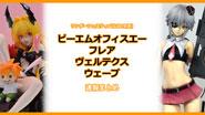 【イベントリポート】ワンダーフェスティバル2019[冬] 《ピーエムオフィスエー/フレア/ヴェルテクス/ウェーブ》