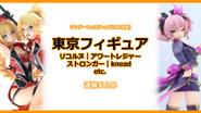 【イベントリポート】ワンダーフェスティバル2019[冬] 《東京フィギュア|リコルヌ|アワートレジャー|ストロンガー|knead etc.》