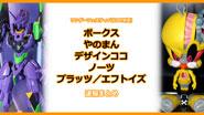 【イベントリポート】ワンダーフェスティバル2019[冬] 《ボークス/やのまん/デザインココ/ノーツ/プラッツ/エフトイズ》