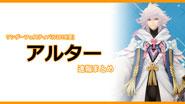 【イベントリポート】ワンダーフェスティバル2019[冬] 《アルター》