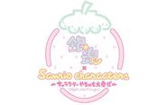【トピックス】「銀魂 × Sanrio characters~キャラクターやるのも大変だ~」開催!