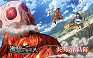 【トピックス】『進撃の巨人Season 3』×『炎炎ノ消防隊』コラボクリアファイルを数量限定で配布決定!