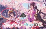 【トピックス】『World of Warships』×『アズールレーン』コラボイベントが横須賀で開催決定!