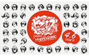 【トピックス】『ヒプノシスマイク -Division Rap Battle-』と「ASOKO」がコラボ!「ASOKO de ヒプノシスマイク」発売決定!
