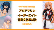 【イベントレポート】ワンダーフェスティバル2019[夏] 《アクアマリン/イージーエイト/青島文化教材社》