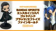 【イベントレポート】ワンダーフェスティバル2019[夏] 《BANDAI SPIRITS/エンスカイ/コスパ/ゴッドハンド/プラッツ/エフトイズ/ファインモールド》