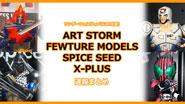 【イベントレポート】ワンダーフェスティバル2019[夏] 《ART STORM/FEWTURE MODELS/SPICE SEED/X-PLUS》
