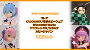 【イベントレポート】ワンダーフェスティバル2019[夏] 《フレア/KADOKAWA/電撃ホビーウェブ/Wonderful Works/アニプレックス/リボルブ/ホビージャパン》