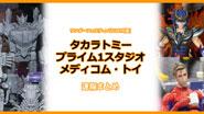 【イベントレポート】ワンダーフェスティバル2019[夏] 《タカラトミー/プライム1スタジオ/メディコム・トイ》