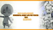 【イベントレポート】ワンダーフェスティバル2019[夏] 《WONDERFUL HOBBY LIFE FOR YOU!!30 その1》