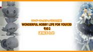 【イベントレポート】ワンダーフェスティバル2019[夏] 《WONDERFUL HOBBY LIFE FOR YOU!!30 その2》