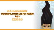 【イベントレポート】ワンダーフェスティバル2019[夏] 《WONDERFUL HOBBY LIFE FOR YOU!!30 その3》
