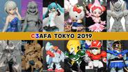 【イベントレポート】 C3AFA TOKYO 2019 [その1]
