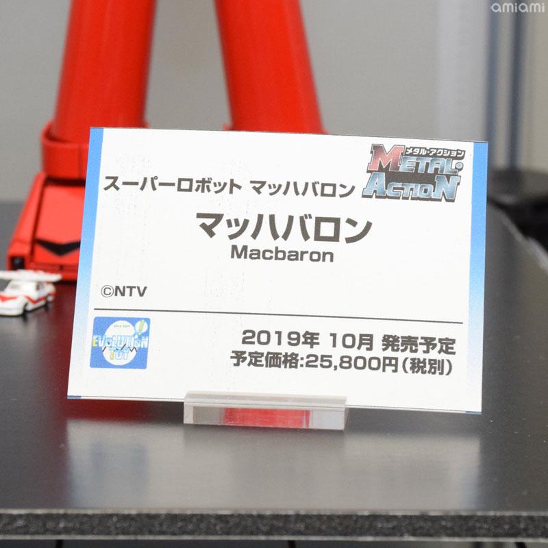 EvolutionToy-71.jpg