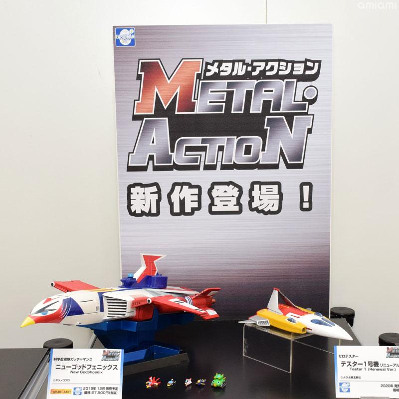 EvolutionToy-72.jpg