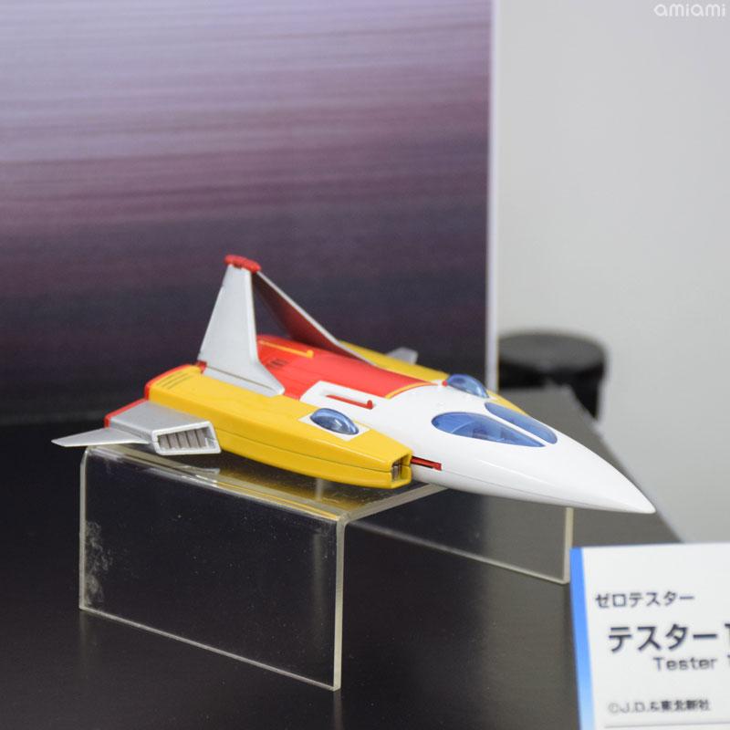 EvolutionToy-76.jpg