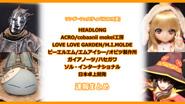 【イベントレポート】ワンダーフェスティバル2019[夏] 《HEADLONG/ACRO/cobaanii mokei工房/LOVE LOVE GARDEN/M.I.MOLDE/ピーエルエム/エムアイシー/オビツ製作所/ガイアノーツ/ハセガワ/ソル・インターナショナル/日本卓上開発》