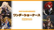 【イベントレポート】ワンダーフェスティバル2019[夏] 《ワンダーショーケース》