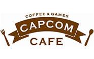 【トピックス】9月5日より開始の「カプコンカフェ」コラボレーションタイトルを発表!