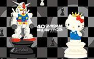 【トピックス】「ガンダムvsハローキティ」対決プロジェクト 第7ステージ!ガンダムとハローキティのチェスデザイングッズが新登場!