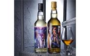【トピックス】『BLACK LAGOON』ラベルのシングルモルト・ウイスキーが469本限定で発売決定!