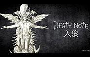 【トピックス】『DEATH NOTE』と「人狼」を組み合わせたボードゲーム「DEATH NOTE 人狼」が数量限定で発売!
