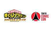 【トピックス】『僕のヒーローアカデミア』が東京コミコンに参戦決定!11月23日(水)に山下大輝さん・岡本信彦さん出演のスペシャルステージも実施!