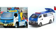 【トピックス】遊べる仕組みが満載の「JAFオリジナルレッカー車」など、JAFオリジナルミニカーが一部店舗にて発売中!