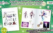 【トピックス】コミックマーケットにて販売されたディライトワークスの『Fate/GrandOrder』アイテムが、あみあみで予約開始!