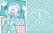 【トピックス】アルマビアンカより、『忍たま乱太郎』のトレーディング 缶バッジや1ポケットパスケースなど新商品4種が予約受付中!