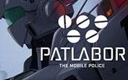 【トピックス】「ワンダーフェスティバル2020[冬]」にて『機動警察パトレイバー』グッズを多数販売!