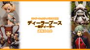 【イベントレポート】ワンダーフェスティバル2020[冬] 《一般ディーラー》