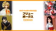 【イベントレポート】ワンダーフェスティバル2020[冬] 《フリューブース/ボークス》