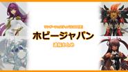 【イベントレポート】ワンダーフェスティバル2020[冬] 《ホビージャパン》
