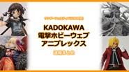 【イベントレポート】ワンダーフェスティバル2020[冬] 《KADOKAWA/電撃ホビーウェブ/アニプレックス》