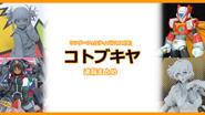 【イベントレポート】ワンダーフェスティバル2020[冬] 《コトブキヤ》