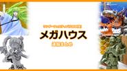 【イベントレポート】ワンダーフェスティバル2020[冬] 《メガハウス》