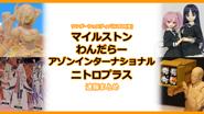 【イベントレポート】ワンダーフェスティバル2020[冬] 《マイルストンブース/わんだらー/アゾンインターナショナル/ニトロプラス》