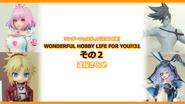【イベントレポート】ワンダーフェスティバル2020[冬] 《WONDERFUL HOBBY LIFE FOR YOU!!31 その2》