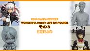 【イベントレポート】ワンダーフェスティバル2020[冬] 《WONDERFUL HOBBY LIFE FOR YOU!!31 その3》