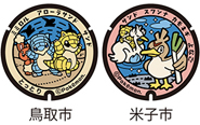 【トピックス】鳥取初!県内14ヵ所へのサンドのポケモンマンホール「ポケふた」設置が決定!