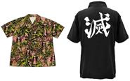 【トピックス】「竈門禰豆子 アロハ」など、『鬼滅の刃』新商品10種がコスパより発売決定!
