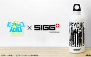 【トピックス】『モブサイコ100 II』と「SIGG」のコラボレーションアイテム「SIGGコラボ トラベラーボトル」が発売決定!