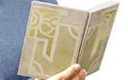 【トピックス】『Fate/Grand Order -絶対魔獣戦線バビロニア-』より、ギルガメッシュが持つ石板モチーフデザインの御朱印帳が登場!