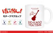 【トピックス】『けいおん!』より、楽器のシルエットがレイアウトされた「モチーフマグカップ」全5種が予約開始!