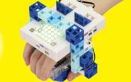 """【トピックス】『ロックマン』の""""体感型""""ゲームをつくるプログラミング学習キット「メイクロックマン」が登場!クラウドファンディングサービス「Makuake」にて予約開始!"""
