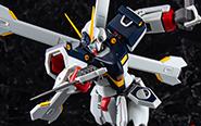 【フォトレビュー】ROBOT魂 〈SIDE MS〉 クロスボーン・ガンダム X1/X1改 EVOLUSION SPEC 『機動戦士クロスボーン・ガンダム』[BANDAI SPIRITS]