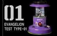 【トピックス】『エヴァンゲリオン』とストーブメーカーの「トヨトミ」がコラボ!初号機をモデルにしたレインボーストーブが、トヨトミ公式オンラインショップにて先行予約開始!